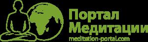 Портал Медитации - события Медитации, Йоги и Саморазвития